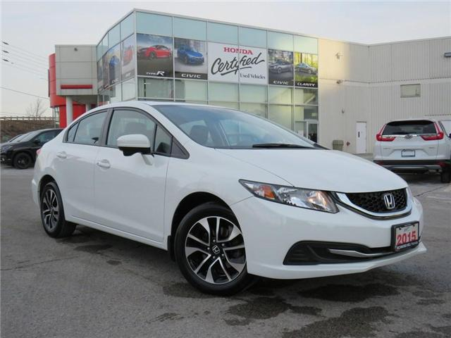 2015 Honda Civic EX (Stk: 190284P) in Richmond Hill - Image 1 of 17