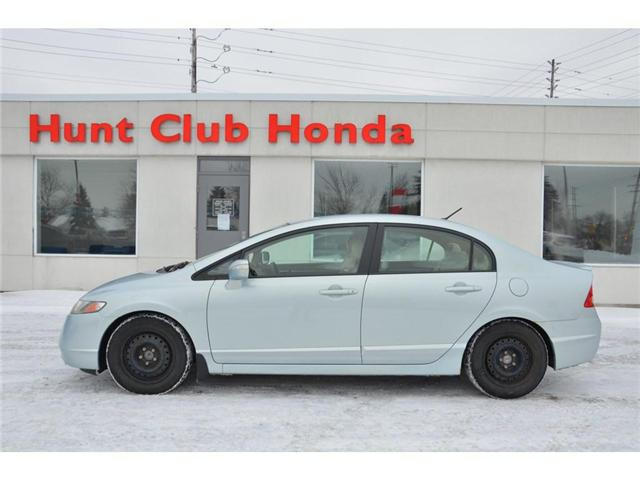 2007 Honda Civic Hybrid Base (Stk: 6993A) in Gloucester - Image 1 of 23