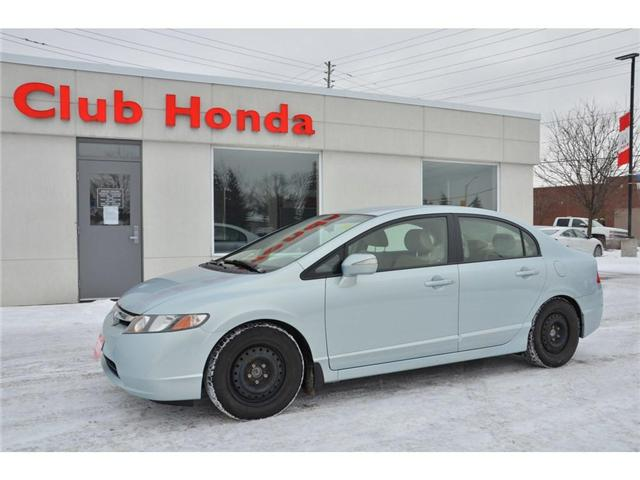 2007 Honda Civic Hybrid Base (Stk: 6993A) in Gloucester - Image 2 of 23