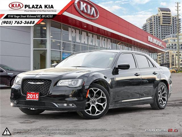 2015 Chrysler 300 S (Stk: 6442A) in Richmond Hill - Image 1 of 27