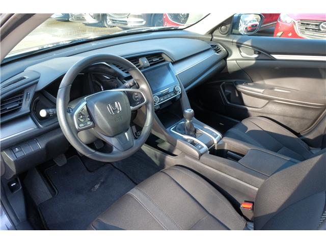 2016 Honda Civic LX (Stk: 7844A) in Victoria - Image 13 of 21