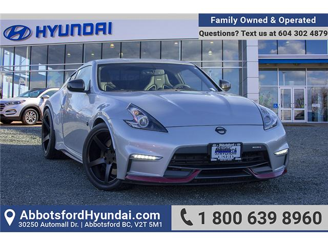 2015 Nissan 370Z Nismo (Stk: KO014505A) in Abbotsford - Image 1 of 25