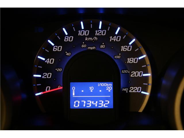 2013 Honda Fit LX (Stk: F19289A) in Toronto - Image 13 of 30