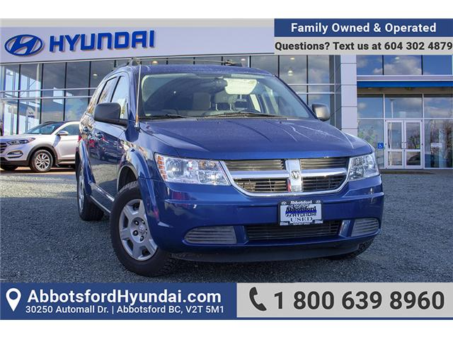 2009 Dodge Journey SE (Stk: JF525132AA) in Abbotsford - Image 1 of 27