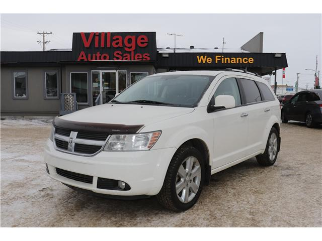 2010 Dodge Journey R/T (Stk: PP311) in Saskatoon - Image 1 of 28