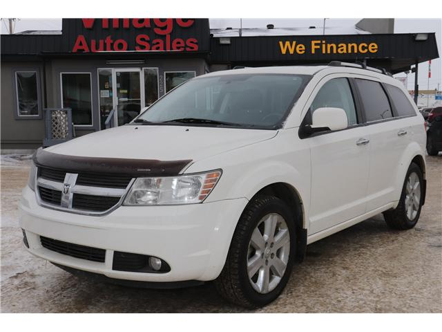 2010 Dodge Journey R/T (Stk: PP311) in Saskatoon - Image 2 of 28