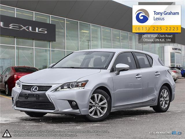 2015 Lexus CT 200h Base (Stk: Y2484) in Ottawa - Image 1 of 26