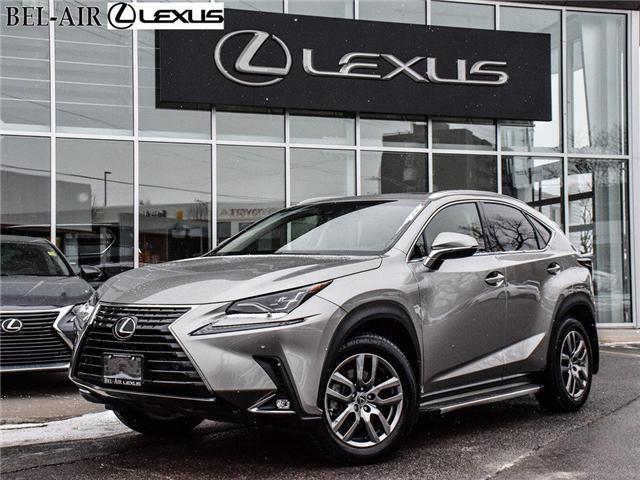 2018 Lexus NX 300 Base (Stk: L0467) in Ottawa - Image 1 of 30