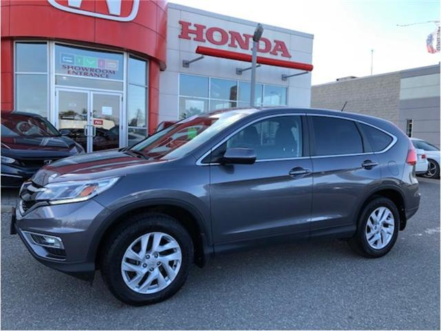 2015 Honda CR-V EX (Stk: P7006) in Georgetown - Image 1 of 11