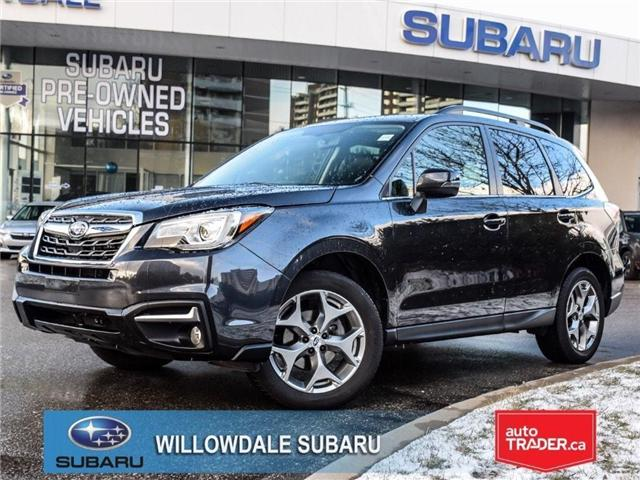 2018 Subaru Forester 2.5i LIMITED|SUNROOF|BLUETOOTH|NAVI|LEATHER (Stk: 18D42) in Toronto - Image 1 of 27