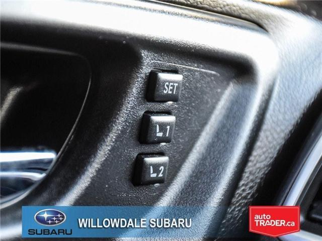 2018 Subaru Forester 2.5i LIMITED|SUNROOF|BLUETOOTH|NAVI|LEATHER (Stk: 18D42) in Toronto - Image 23 of 27