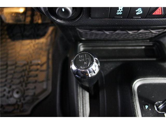 2017 Jeep Wrangler Unlimited Sahara (Stk: 668140) in Vaughan - Image 23 of 28