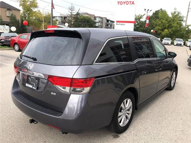 2016 Honda Odyssey SE (Stk: 188524A) in Burlington - Image 5 of 20