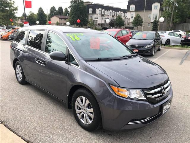 2016 Honda Odyssey SE (Stk: 188524A) in Burlington - Image 7 of 20
