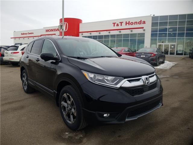 2019 Honda CR-V EX (Stk: 2190463) in Calgary - Image 1 of 9