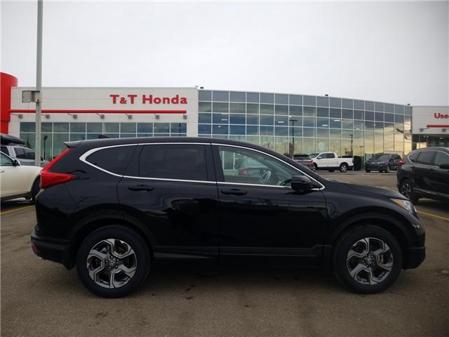 2019 Honda CR-V EX (Stk: 2190463) in Calgary - Image 2 of 9