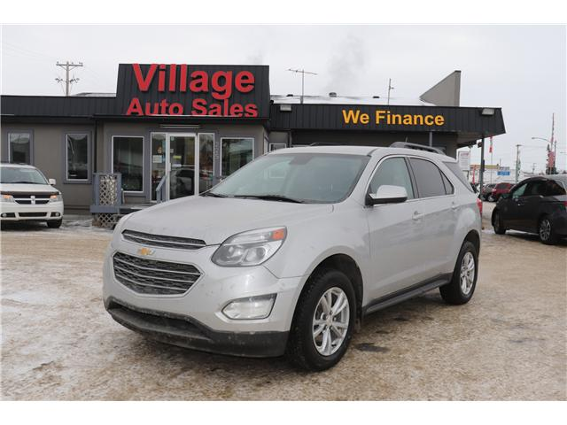 2017 Chevrolet Equinox 1LT (Stk: PP327) in Saskatoon - Image 1 of 29