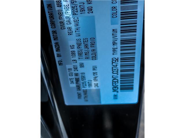 2018 Mazda CX-5 GT (Stk: W2296) in Waterloo - Image 21 of 24