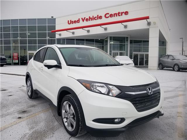 2017 Honda HR-V EX (Stk: 2190379A) in Calgary - Image 1 of 28