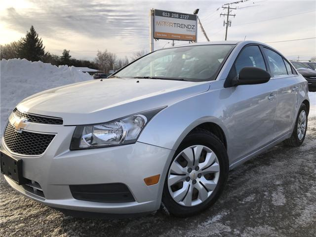2012 Chevrolet Cruze LS (Stk: ) in Kemptville - Image 1 of 21