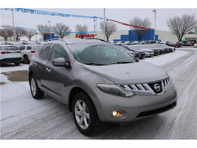 2009 Nissan Murano  (Stk: 167841) in Medicine Hat - Image 1 of 22