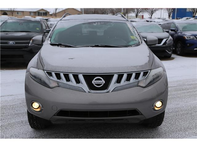 2009 Nissan Murano  (Stk: 167841) in Medicine Hat - Image 2 of 22