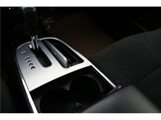 2009 Nissan Murano  (Stk: 167841) in Medicine Hat - Image 15 of 22