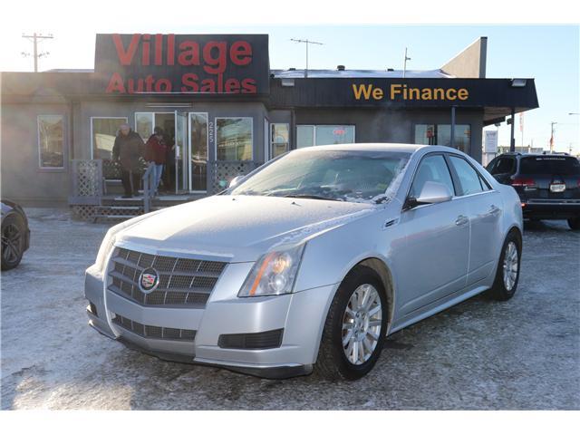 2010 Cadillac CTS 3.0L (Stk: PP297) in Saskatoon - Image 1 of 28