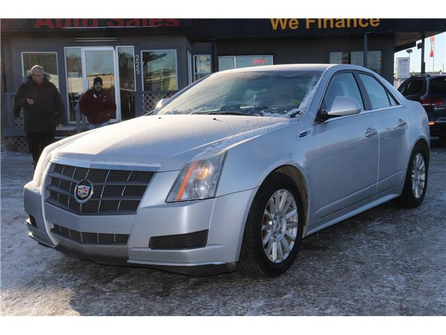2010 Cadillac CTS 3.0L (Stk: PP297) in Saskatoon - Image 2 of 28