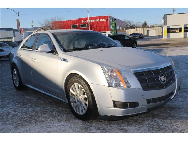 2010 Cadillac CTS 3.0L (Stk: PP297) in Saskatoon - Image 4 of 28