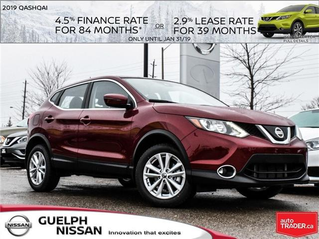 2019 Nissan Qashqai SV (Stk: N19850) in Guelph - Image 1 of 23