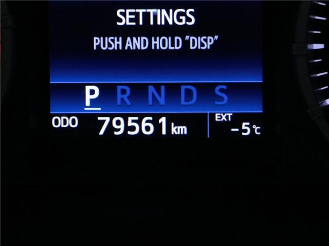 2017 Toyota Tundra Limited 5.7L V8 (Stk: 195017) in Kitchener - Image 30 of 30
