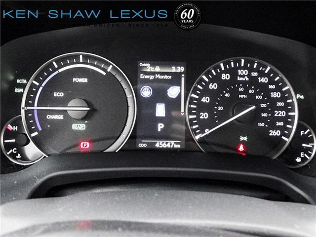 2016 Lexus RX 450h Base (Stk: 15878A) in Toronto - Image 17 of 21