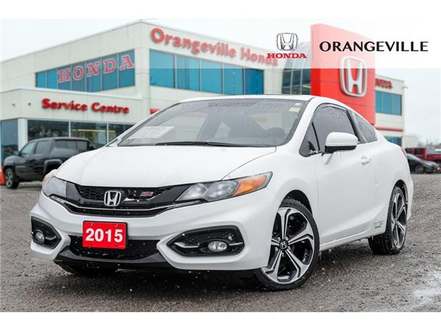 2015 Honda Civic Si (Stk: F19026A) in Orangeville - Image 1 of 20