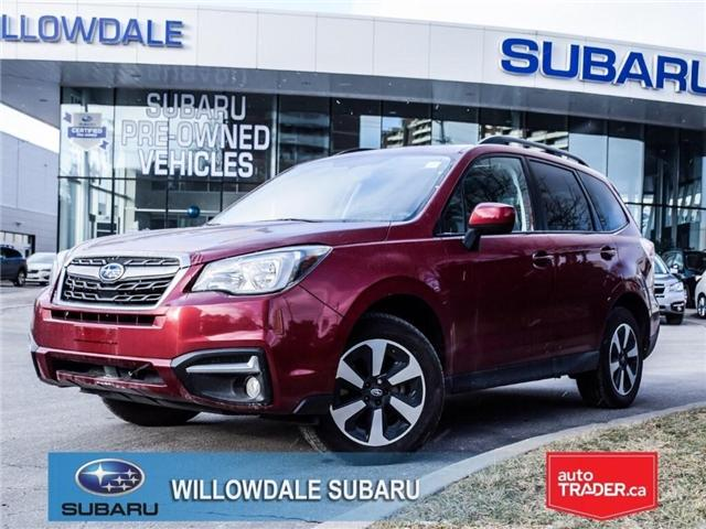 2018 Subaru Forester 2.5i Touring | SUNROOF | HEATED SEATS | BLUETOOTH (Stk: 18D56) in Toronto - Image 1 of 25
