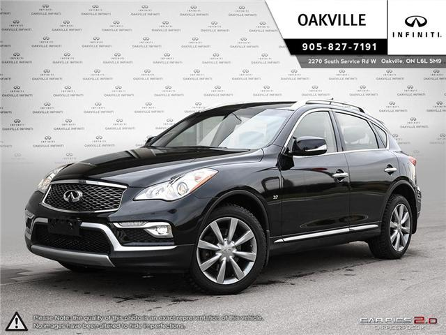 2016 Infiniti QX50 Base (Stk: Q18239A) in Oakville - Image 1 of 19