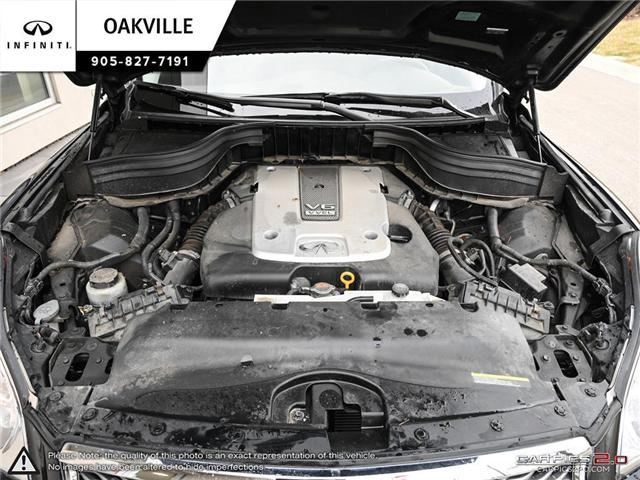 2016 Infiniti QX50 Base (Stk: Q18239A) in Oakville - Image 8 of 19