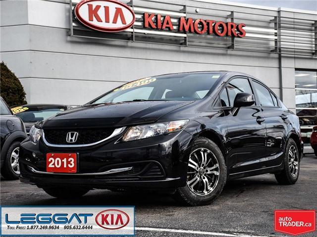 2013 Honda Civic EX (Stk: 2298) in Burlington - Image 1 of 19