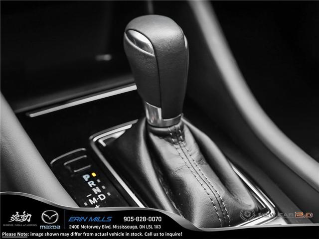 2018 Mazda 6 Signature (Stk: 24698) in Mississauga - Image 18 of 24