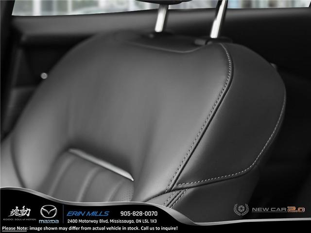 2018 Mazda 6 Signature (Stk: 24698) in Mississauga - Image 21 of 24