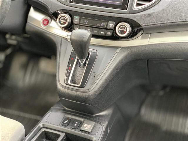 2016 Honda CR-V EX (Stk: 19269A) in Burlington - Image 20 of 30