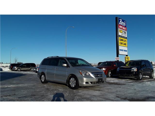 2007 Honda Odyssey EX (Stk: P353-1) in Brandon - Image 1 of 7