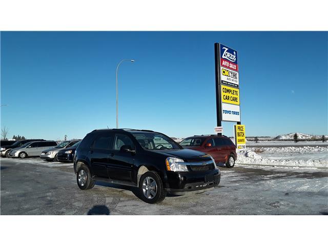 2008 Chevrolet Equinox LT (Stk: P395) in Brandon - Image 1 of 7