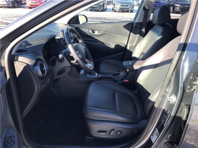 2018 Hyundai KONA 2.0L Luxury (Stk: U3324) in Charlottetown - Image 8 of 24