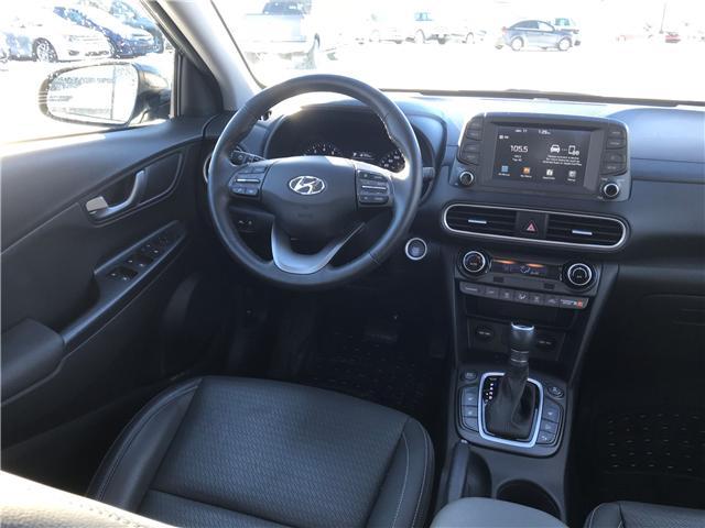2018 Hyundai KONA 2.0L Luxury (Stk: U3324) in Charlottetown - Image 12 of 24