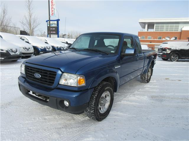 2008 Ford Ranger  (Stk: 8403) in Okotoks - Image 10 of 16