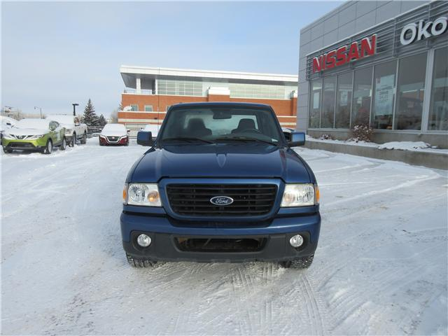 2008 Ford Ranger  (Stk: 8403) in Okotoks - Image 11 of 16