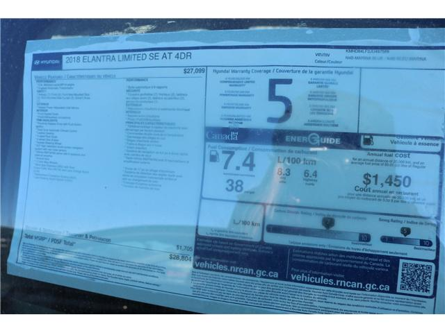 2018 Hyundai Elantra Limited (Stk: 82973) in Saint John - Image 2 of 2