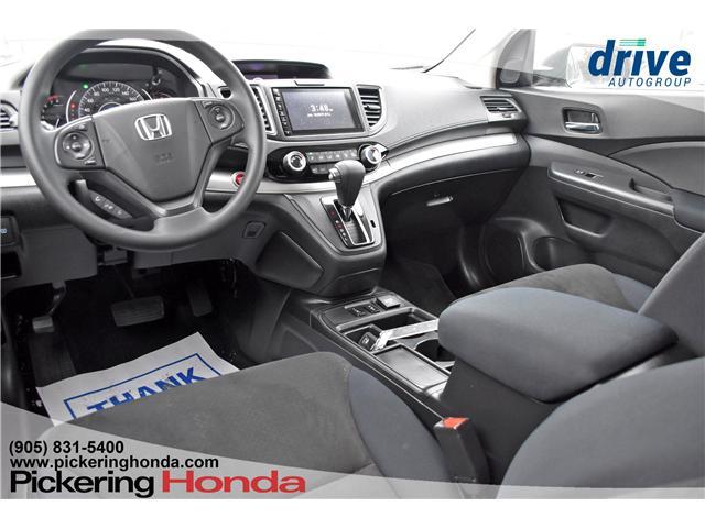 2016 Honda CR-V SE (Stk: P4617) in Pickering - Image 2 of 25