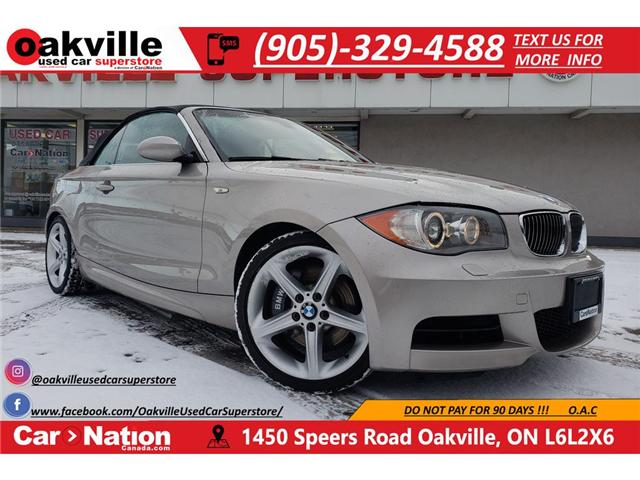 2009 BMW 135 i | CABRIOLET | BLUETOOTH | HEATED SEATS | 300HP (Stk: P11371) in Oakville - Image 1 of 22